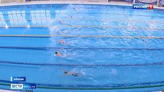 В Абакане начались всероссийские соревнования по плаванию «Кубок Сибири» 2020