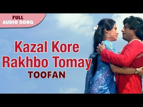 Kazal Kore Rakhbo Tomay | Asha Bhosle, Amit Kumar | Toofan | Bengali Movie Songs