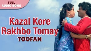 Video Kazal Kore Rakhbo Tomay | Asha Bhosle, Amit Kumar | Toofan | Bengali Movie Songs download MP3, 3GP, MP4, WEBM, AVI, FLV Juli 2018