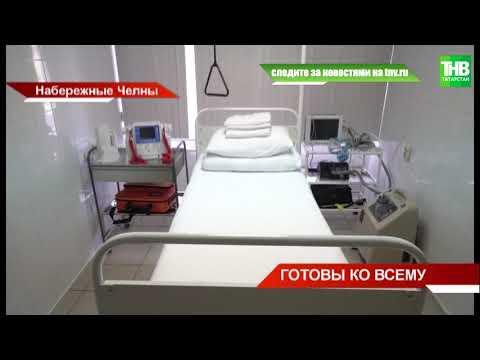 Рустам Минниханов в Челнах: коечный фонд должен быть в достатке 😷 ТНВ