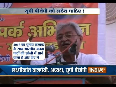 Laxmikant Bajpai: Recruit 'Lathaith' into the Party for the Upcoming Assembly Election - India TV