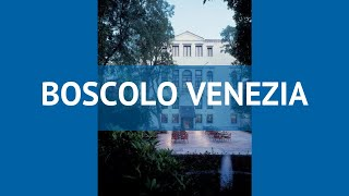 BOSCOLO VENEZIA 5* Италия Венеция обзор – отель БОСКОЛО ВЕНЕЦИЯ 5* Венеция видео обзор