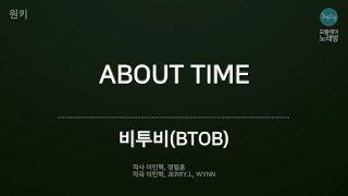 [모플레이] 비투비(BTOB) - ABOUT TIME