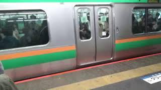 大宮駅から羽田空港への移動。上野東京ライン、京急(2019.10.27)