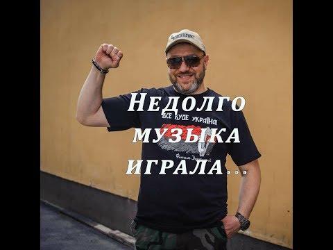 Укроволонтер издевался над памятью русского летчика-героя, но...