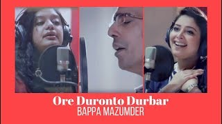Ore Duronto Durbar- Bappa Mazumder