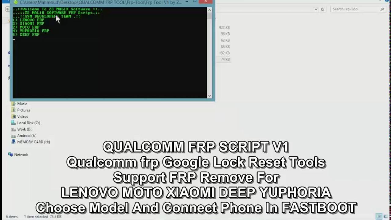 QUALCOMM FRP (Google Lock) Reset Tool