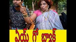 #vrrpranks #telanganapranks | lokulu kakulu aunty latest interview |