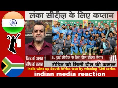 India wind up South Africa tour by winning T20 series- India, Bangladesh in Sri Lanka T20 Tri-Series