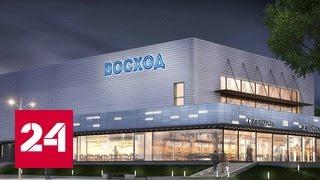 Заброшенные кинотеатры превратят в смарт-центры