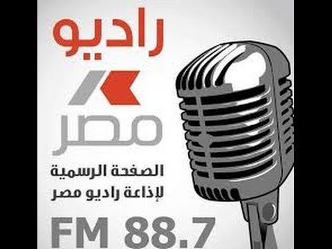 African Leadership Academy in Egypt -  Radio Masr Fm (part1)