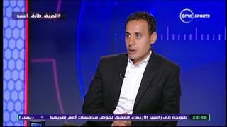 الحريف - رأي طارق السيد في صفقات الزمالك والاهلي الجديدة ويعلق: معرفش حلمي كان بيفكر في ايه