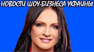 София Ротару до сих пор не пришла в себя после смерти мужа. Новости шоу-бизнеса Украины.