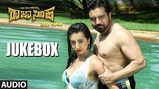 Raja Simha Jukebox | Raja Simha Kannada Movie Songs | Anirudh,Nikhitha,Sanjana,Ambareesh,Jassie Gift