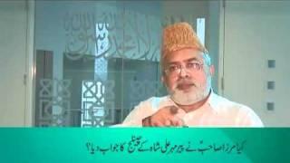 Mirza Ghulam Ahmad VS Pir Mehar Ali Shah (Islam Ahmadiyya)