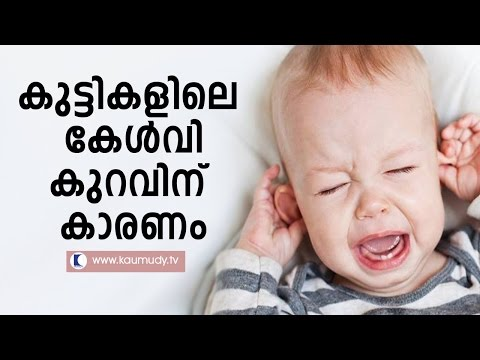 Reason for hearing loss in children | Doctors view| Ladies Hour