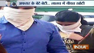 Mohali: Brother-sister Gang Runs Fake Currency Racket, Rs 2000 Notes Seized