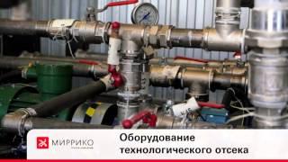 Інструкція з експлуатації установки насосної УН2Д-А