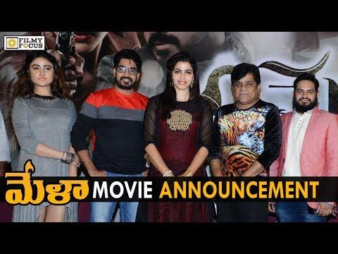 MELA Telugu Movie Announcement Pressmeet Video   Sai Dhanshika, Ali - Filmyfocus.com
