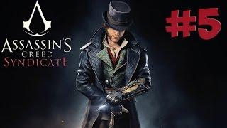 Assassin's Creed Syndicate. Прохождение. Часть 5 (Биг Бен)