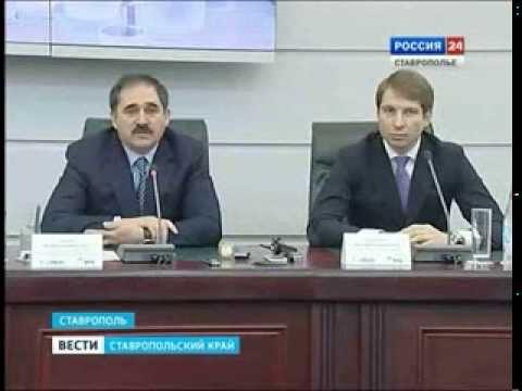 ВТБ финансирует компанию «Монокристалл»