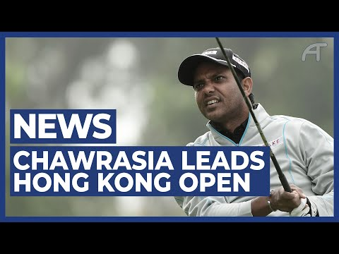 2017 UBS Hong Kong Open - Rd 1 Highlights