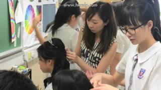 樂善堂楊葛小琳中學化妝及髮型設計2015﹣16