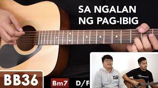 Sa Ngalan ng Pag-ibig - December Avenue Guitar Tutorial