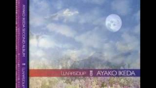 池田綾子 - 愛の言葉