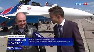 Смотреть видео Зрелище завораживает репетиция воздушной части Парада Победы   Россия 24 онлайн