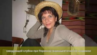 Федункив, Марина Гавриловна - Биография