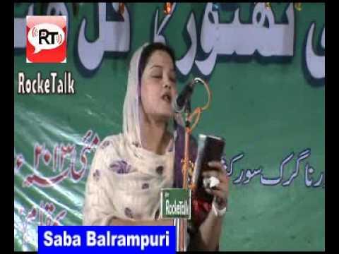 kya thi me tere pyaar me New Ghazal by Saba...