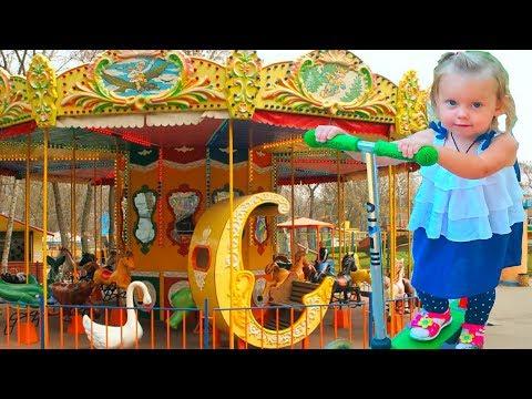 Амелия и веселые приключения на площадке