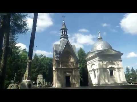 Лычаковское кладбище. Личаківський