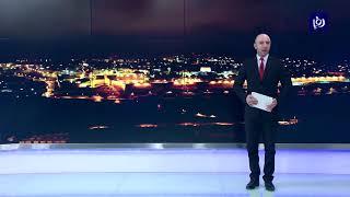 غرفة تجارة عمان تقرر عدم استقبال وفود من دول تنقل سفاراتها إلى القدس