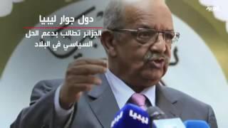 ثلاثة ملفات تؤرق دول الجوار الليبي الست المجتمعة في النيجر