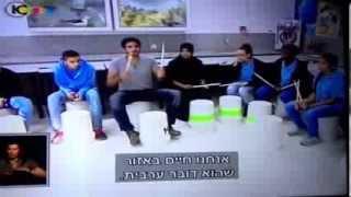 צחי הלוי - סדנת תיפוף בערבית :)