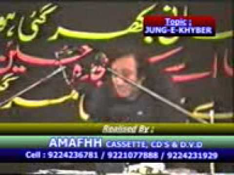 Majlis by Janab Mohsin Naqvi, Title = Janabe Ali Asgar (as) & Jang e Khaiber