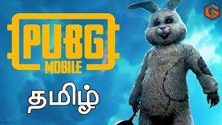 PUBG Mobile தமிழ் Season 8 Live Tamil Gaming