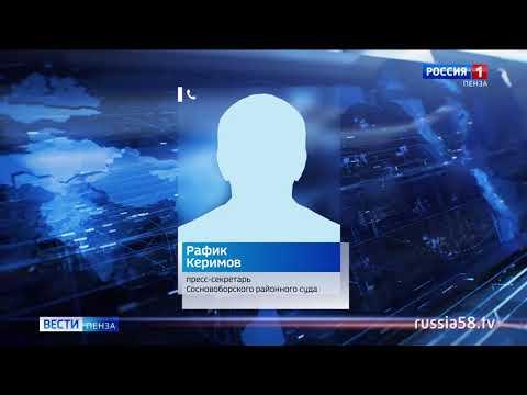 Приговор Владимиру Стрючкову прокомментировали в суде Сосновоборского района