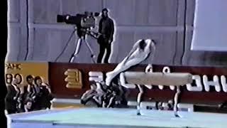 1987 Moscow News Gymnastics - Men's Individual All-Around Final