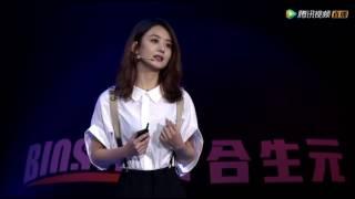 【演讲实录】赵丽颖讲述她的小小英雄梦 thumbnail