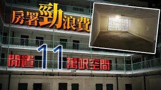 東方日報A1:房署過失 丟空公屋近千儲物室