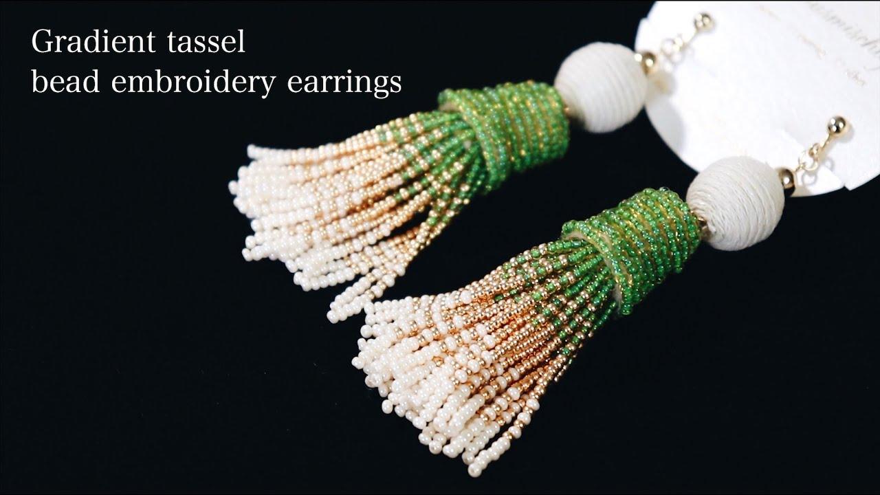 グラデーションタッセルビーズ刺繍ピアスの作り方|初心者でも簡単DIY making a handmade embroidery beads earrings|ハンドメイドアクセサリー刺繍イヤリング
