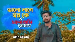 Bhalo Lage Swapnoke X Bhalobashi Tomay Abir Biswas Mp3 Song Download