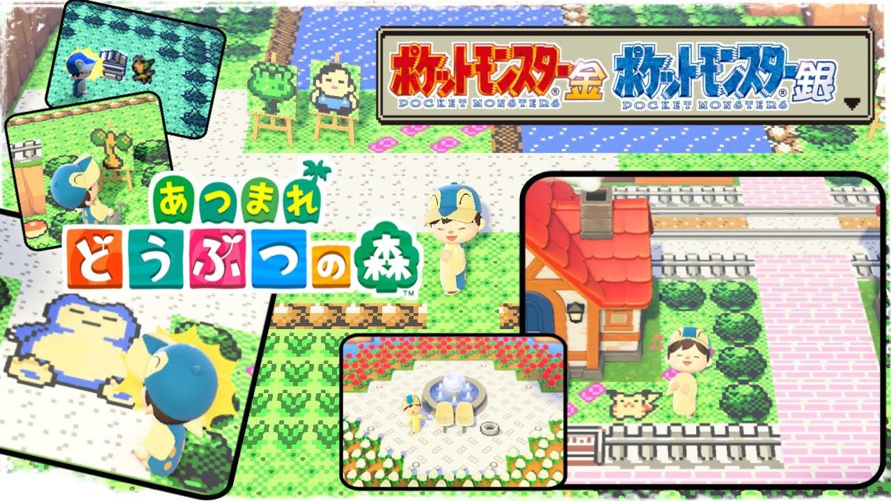 Top 5 Best Town Layouts In Animal Crossing New Horizons Dexerto