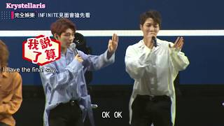 Download Video [ENG SUB] #INFINITE Taipei FanMeeting 2018 sudden abs situation! MP3 3GP MP4