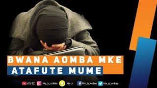 BWANA AOMBA MKE ATAFUTE MUME