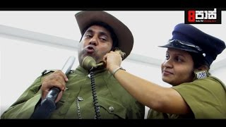 Police Dhada