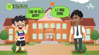 5년만에 극적 상봉한 모자! 남한 생활 4개월차 아들의 고민은? thumbnail